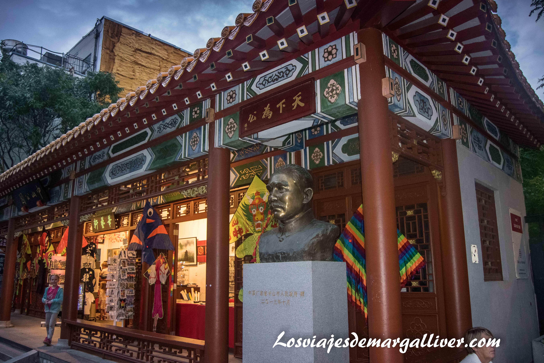 Una tienda dentro de ChinaTown de Montreal - Los viajes de Margalliver
